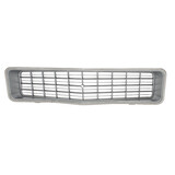 Holden Grille Assembly LJ 6 Cylinder NOT GTR  XU-1 grill